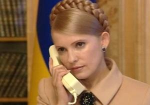 Тимошенко разрешили поговорить по телефону
