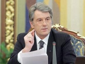 Ющенко призвал ускорить аграрную реформу