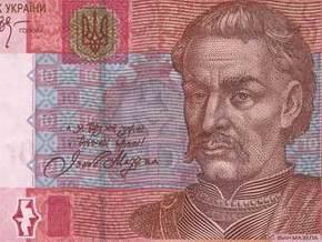 В Киеве презентовали книгу Иван Мазепа. Анатомия предательства