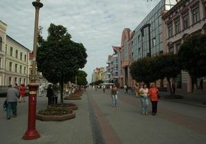 Составлен рейтинг лучших городов для жизни в Украине