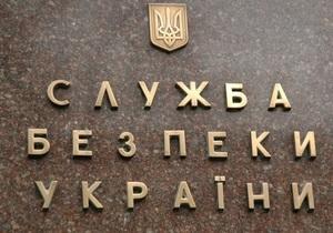 El Pais: Украина открывает секреты СССР