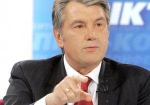 Ющенко подписал закон об упрощении условий ведения бизнеса