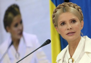 Тимошенко отказалсь возглавлять избирательной список от своей партии во Львовский облсовет