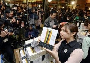 Новый роман Мураками вышел крупнейшим тиражом в Японии