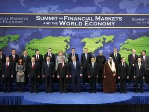 На саммит Большой двадцатки пригласили представителей Африки и Азии