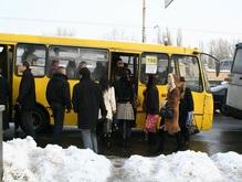 В Киеве стало на сто маршруток меньше