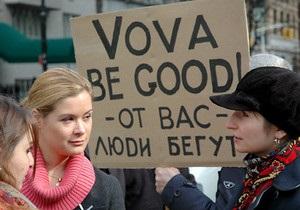 Митинги вне России: от Нью-Йорка до Лондона