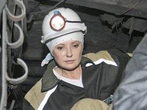 Тимошенко выделит угольной отрасли 1,6 млрд грн