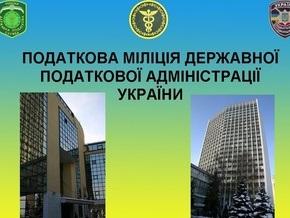 За десять месяцев в Киеве выявили 423 фиктивные фирмы