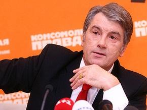 Ющенко обозвал Тимошенко бомжом