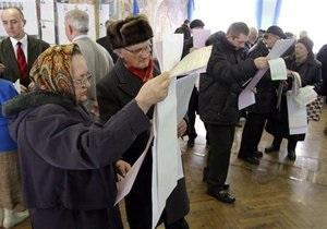В Донецкой и Луганской областях пытались подкупить членов избирательных комиссий