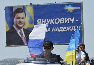 Источник: Путин в субботу приедет в Крым