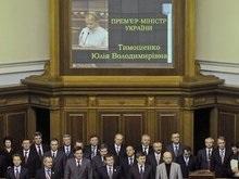 Спикер и главы фракций прокомментировали результат Рады по отставке Кабмина