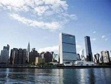 Сотрудница ООН выпрыгнула с 19-го этажа штаб-квартиры
