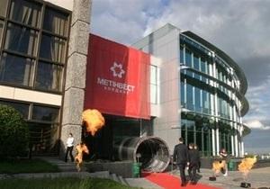 Компания Ахметова запретила удерживать из зарплаты работников взносы в Партию регионов