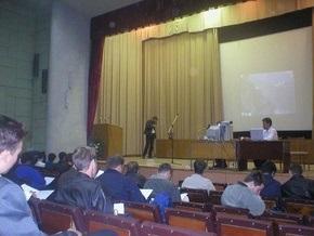 В октябре Киев примет конференцию разработчиков свободного ПО