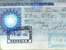 Грузия прекращает выдавать россиянам визы