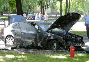 новости Кременчуга - поджог - В Кременчуге неизвестные сожгли автомобиль экс-главы местного УБОПа