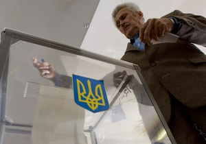 Сегодня Украина выбирает новый парламент