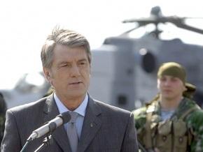 Ющенко отложил переход украинской армии на контрактную основу