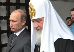 Свобода проведет акцию протеста в связи с приездом в Украину Путина и патриарха Кирилла
