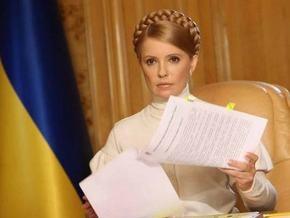 Тимошенко надеется на принятие единого антикризисного закона