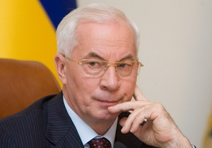 Азаров требует уволить чиновника, купившего за бюджетные средства Lexus