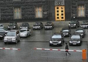 Корреспондент: Рули власти. По числу служебных автомобилей Украина в сотни раз опережает страны Европы