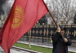 Кыргызстан объявил двухдневный траур