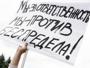 Представители игорного рынка просят Ющенко не подписывать документ о запрете игорного бизнеса