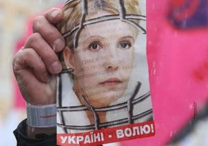 ГПС: Тимошенко начала принимать лекарства, рекомендованные комиссией Минздрава
