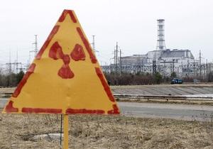 Новая газета: Что происходит с Чернобылем? Он  фонит