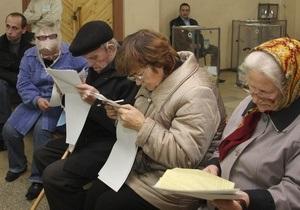 Местные выборы: Сегодня в Украине в более чем 400 населенных пунктах проходит повторное голосование
