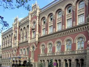 Украинские банки избавят от проблем по-новому