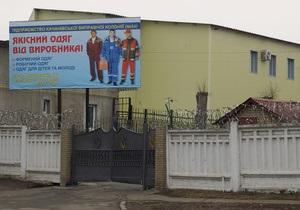 В колонии Тимошенко большинство заключенных проголосовали за Партию регионов