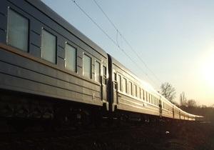 Укрзалізниця назначила к пасхальным празникам 22 дополнительных поезда