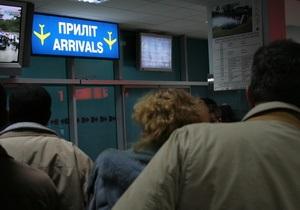 Аэропорт Борисполь закрыт по техническим причинам