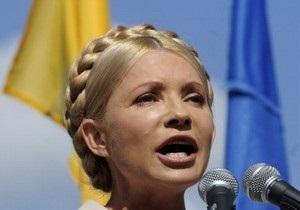 Тимошенко уверена, что власть уже определила будущего владельца Укртелекома