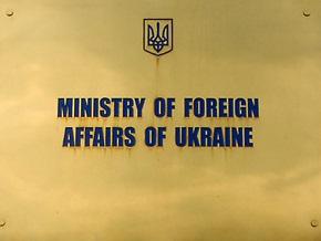 Ъ: Украина требует отозвать генконсула России в Одессе