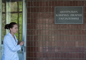 Батьківщина: Власть снова безосновательно отказала Тимошенко во встрече с соратниками