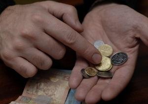 Рада приняла новую редакцию закона о признании банкротом должника