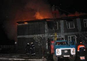 В Донецкой области сгорела двухэтажка. Шесть семей остались без жилья