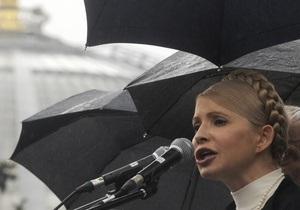Фотогалерея: Подождем под дождем. Митинг оппозиции под Верховной Радой