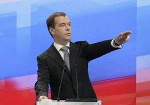 Медведев заявил, что Арктика - это российские пространства