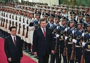 Янукович: Украина всегда придерживалась политики одного Китая