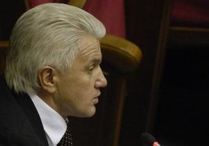 Литвин предлагает не спешить с отправкой Налогового кодекса на подписание Януковичу