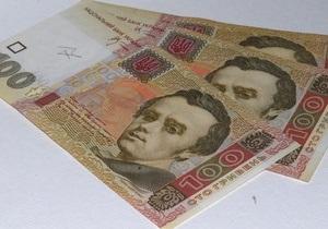 Ъ: Кабмин намерен в следующем году увеличить соцвыплаты на 42 миллиарда гривен