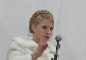 Тимошенко обжалует в суде решение ЦИК о голосовании на дому