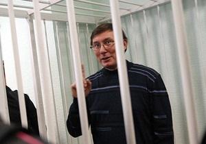 Фотогалерея: Уголовная диета. Луценко объявил голодовку, протестуя против продления ареста