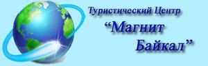 Новый год на КБЖД  из Иркутска